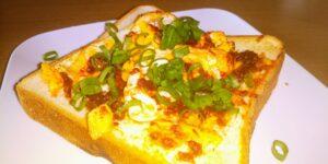 ガラムマサラとパン