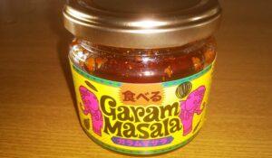 食べるガラムマサラ外観
